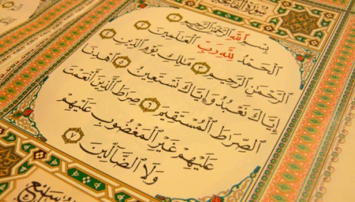 Inilah Maksud 'AMIN' Selepas Membaca Surah Al-Fatihah.