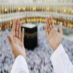 Hukum Mengirim Doa Dari Tanah Suci.