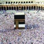 Hukum Berhutang Untuk Menunaikan Ibadah Haji.