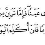 Doa Mudah Bersalin Untuk Para Ibu.