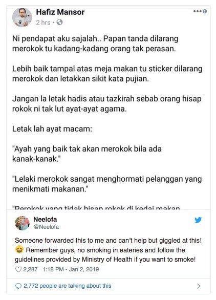 Ini Punca Kenapa Neelofa TERGELAK Baca Cadangan Larangan Rokok Sorang Netizen