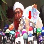 Sheikh Zindani Ukur Pintu Syurga Guna GoogIe Maps. Hasilnya Amat MENAKJUBKAN