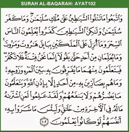Amalkan Baca 4 Ayat Al-Quran Ini, InsyaAllah Akan Hancur Sihir Di Tubuh Badan Kita.