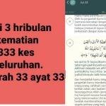 Tular Ayat Al-Quran Berkenaan Covid-19. Ini Jawapan Jabatan Mufti Perak.