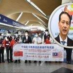 Kedatangan Pakar Dari China, KP Kesihatan Kongsi Tugas Sebenar Mereka Disini