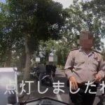 Padah 'Pau' Pelancong, Dua Polis Bali Kena Tindakan