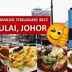 3 Tempat Makan Tengahari Best di Kulai, Johor