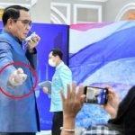 Tak Suka Dengan Soalan Wartawan. Ini Tindakkan PM Thailand.