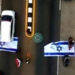 Bendera Israel Dijadikan Sebagai Kain Alas Kaki Di Bogor