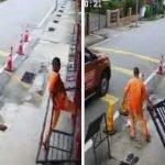 Lelaki Tendang Pagar Masjid Sehingga Tercabut, Gara-Gara Tak Dapat Solat Jumaat