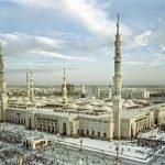 Laluan Hijrah Nabi Muhammad SAW Dari Kota Mekah Ke Madinah Ditemui