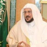 Arab Saudi Hadkan Pembesar Suara Luar Untuk Azan Dan Iqamat Sahaja