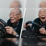 Lelaki Berusia 93 Tahun Menjadi Youtuber Permainan Video Terkenal