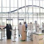 Arab Saudi Larang Individu Tak Ambil Vaksin Masuk Pusat Beli-Belah Bermula 1 Ogos