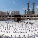 Operasi Haji Malaysia Ditangguh Oleh Tabung Haji