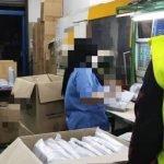 Pemilik Kilang Dikompaun RM 10,000 Kerana Beroperasi Lebih Masa