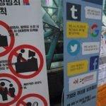 Wanita Korea Selatan Dihantui Oleh Jenayah Seksual Digital